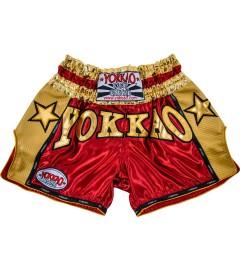 Short de boxe Carbon Vintage Yokkao