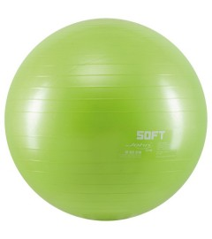 Ballon de gymnastique et fitness (65 cm) TopSport
