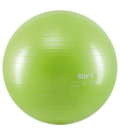 Ballon de gymnastique et fitness (65 cm) TopSport